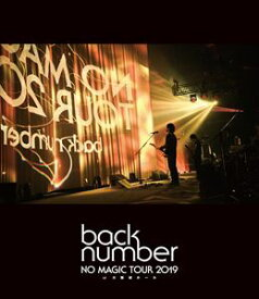 back number/NO MAGIC TOUR 2019 at 大阪城ホール(通常盤) [Blu-ray]