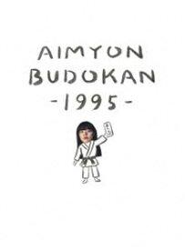 あいみょん/AIMYON BUDOKAN -1995- [DVD]