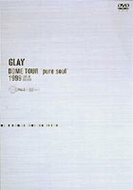 """GLAY/DOME TOUR""""pure soul""""1999 LIVE IN BIG EGG [DVD]"""