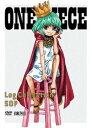 """《送料無料》ONE PIECE Log Collection""""SOP""""(初回仕様)(DVD)"""
