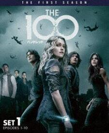 The 100/ハンドレッド〈ファースト・シーズン〉 前半セット [DVD]