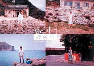 Dr.コトー診療所 DVD-BOX