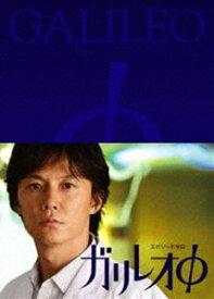 ガリレオφ エピソードゼロ [DVD]