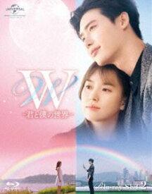 W -君と僕の世界- Blu-ray SET2 [Blu-ray]