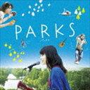 《送料無料》(オリジナル・サウンドトラック) 映画『PARKS パークス』オリジナルサウンドトラック(CD)