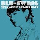 Blu-Swing / BLU-SWING 10th ANNIVERSARY BEST [CD]