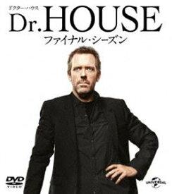 Dr.HOUSE/ドクター・ハウス:ファイナル・シーズン バリューパック [DVD]