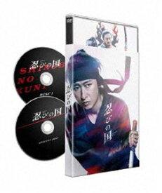 忍びの国 DVD<初回限定> [DVD]