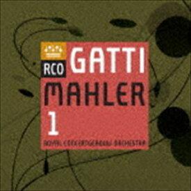 [送料無料] ロイヤル・コンセルトヘボウ管弦楽団 / マーラー:交響曲第1番(輸入盤) [CD]