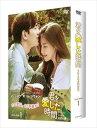 《送料無料》君を愛した時間〜ワタシとカレの恋愛白書 DVD-BOX1(DVD)