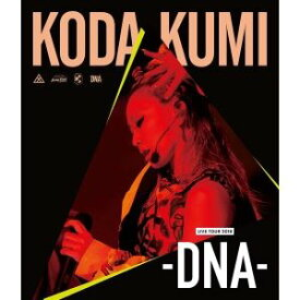 倖田來未/KODA KUMI LIVE TOUR 2018-DNA- [Blu-ray]