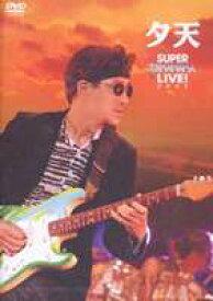 夕天〜TAKANAKA SUPER LIVE 2005〜 [DVD]