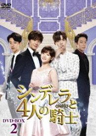 シンデレラと4人の騎士<ナイト>DVD-BOX2 [DVD]