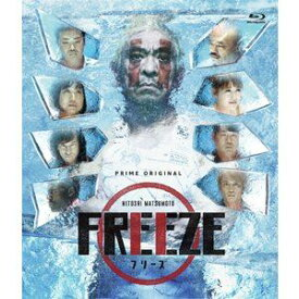 HITOSHI MATSUMOTO Presents FREEZE [Blu-ray]