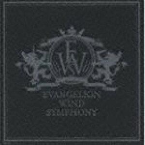 【CD】 ヱヴァンゲリヲン新吹奏楽版:其の2(CD+CD-ROM)