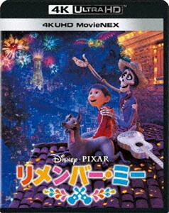 リメンバー・ミー 4K UHD MovieNEX
