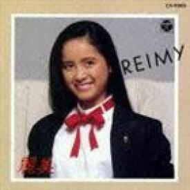 麗美 / REIMY(オンデマンドCD) [CD]