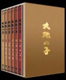 大地の子 全集 DVD-BOX [DVD]