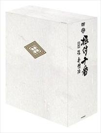 極付十番 -三代目 桂春團治- DVD-BOX [DVD]