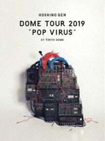 """星野源/DOME TOUR""""POP VIRUS""""at TOKYO DOME(通常盤) [DVD]"""