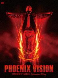 田原俊彦/PHOENIX VISION〜TOSHIHIKO TAHARA performance history〜(限定盤) [DVD]