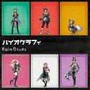 [送料無料] Rain Drops / バイオグラフィ(通常盤) [CD]