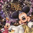 [送料無料] ディズニーファン読者が選んだ ディズニー ベスト・オブ・ベスト 〜創刊30周年記念盤 [CD]