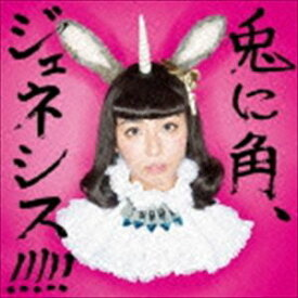 MAAKIII / 兎に角、ジェネシス!!!!! [CD]
