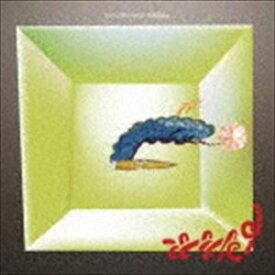 Michita / Forestallmental [CD]