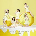 =LOVE / ウィークエンドシトロン(Type B/CD+DVD) [CD]