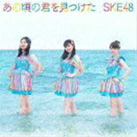 SKE48 / あの頃の君を見つけた(初回生産限定盤/Type-B/CD+DVD) [CD]