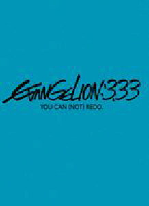 【DVD】 EVANGELION:3.33 YOU CAN (NOT) REDO.