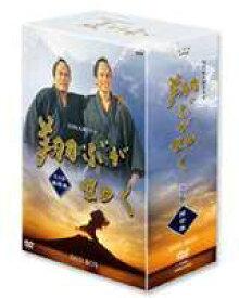 NHK大河ドラマ 翔ぶが如く 完全版 第壱集 DVD-BOX [DVD]