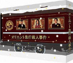 オリエント急行殺人事件 ブルーレイBOX(Blu-ray)