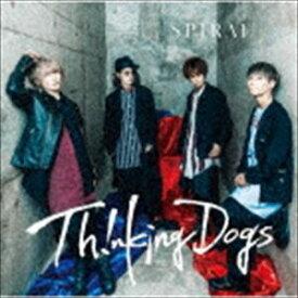 Thinking Dogs / SPIRAL(通常盤) [CD]