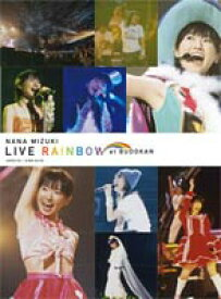 水樹奈々/NANA MIZUKI LIVE RAINBOW THE DVD at 日本武道館 [DVD]