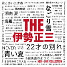 [送料無料] 伊勢正三 / THE 伊勢正三 [CD]