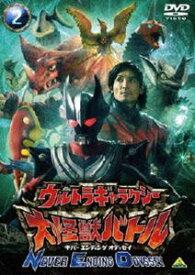 ウルトラギャラクシー 大怪獣バトル NEVER ENDING ODYSSEY 2 [DVD]