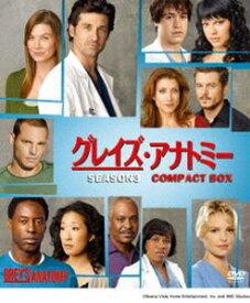 グレイズ・アナトミー シーズン3 コンパクトBOX [DVD]