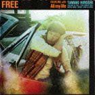 玉木宏/FREE(初回限定盤B/CD+DVD ※「FREE」Music Video Director's Cut 収録/ジャケットB)(CD)