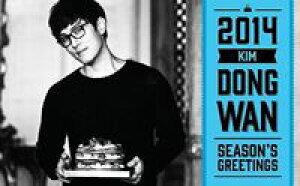 KIM DONG WAN (SHINHWA)/2014シーズンズ・グリーティング