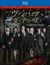 ヴァンパイア・ダイアリーズ〈ファイナル・シーズン〉 コンプリート・ボックス [Blu-ray]