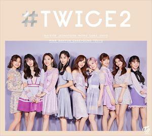 [送料無料] TWICE / #TWICE 2(初回限定盤A/CD+PHOTBOOK) (初回仕様) [CD]
