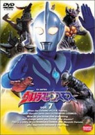 ウルトラマンコスモス 7 [DVD]