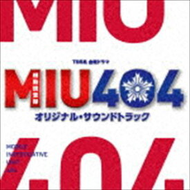 [送料無料] (オリジナル・サウンドトラック) TBS系 金曜ドラマ MIU404 オリジナル・サウンドトラック [CD]
