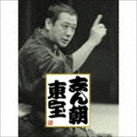 古今亭志ん朝 / 志ん朝 東宝 [CD]