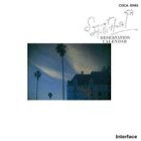 AIR / SUNSET HILLS HOTEL RESERVATION CALENDER(オンデマンドCD) [CD]