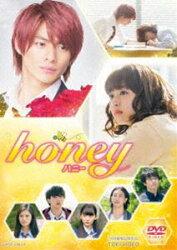 映画「honey」