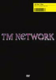 TM NETWORK/All the Clips [DVD]