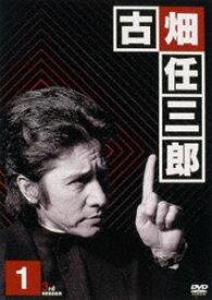 古畑任三郎 3rd season 1 [DVD]